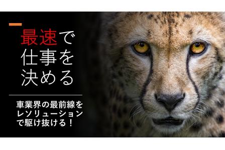 【急募!】国産ディーラーでの整備業務!