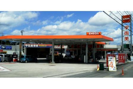【山口県山口市】大手ガソリンスタンドで給油・洗車業務!!未経験者大歓迎!!