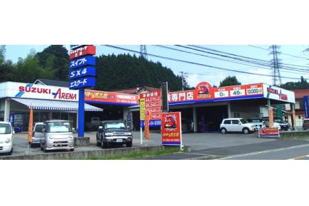 【広島県三次市】ディーラーで整備業務!!!