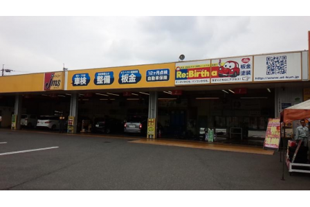 東広島市 大手カー用品店での自動車整備士業務 RS-hi-17