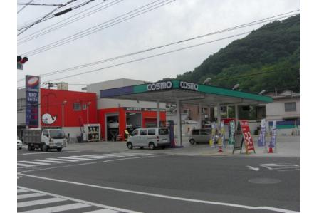 【岡山県笠岡市・倉敷市】ガソリンスタンドスタッフ急募