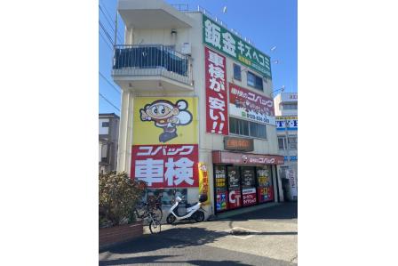 メカニック集合!大田区民間整備工場で整備のお仕事!