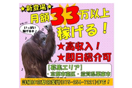 【CMでもめっちゃ有名!】大型トラック企業での整備業務!