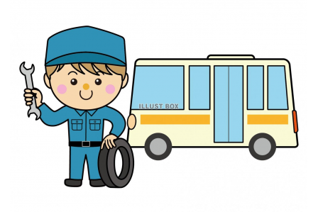 ☆未経験者大歓迎☆大型バスの修理・点検のお仕事です。《RS-K4-55-K》