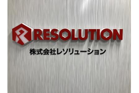 【未経験でも整備士目指せるってマジ?】福山市でかっこいい仕事をしましょう。